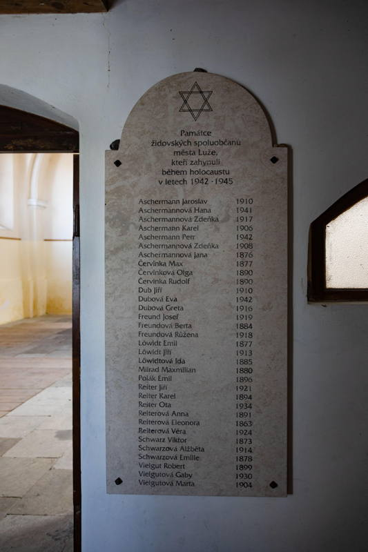 memorial of those who died in the Shoah
